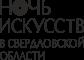лого на наш сайт.png